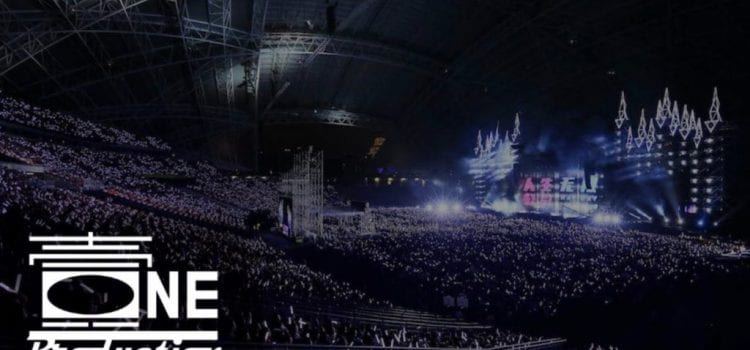 Live Nation Acquires ONE Production, Expands Presence In Singapore