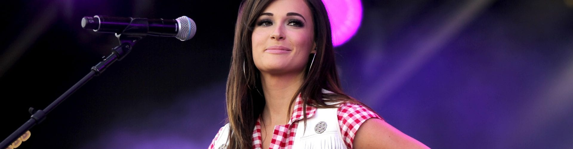 Kacey Musgraves Postpones Chicago Show Due To Freezing Weather