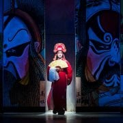M. Butterfly Revival Sets Closing Date